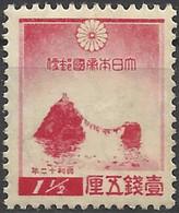JAPAN..1936..Michel # 229...MH...MiCV - 12 Euro.
