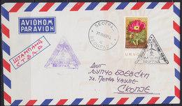 Yugoslavia 1969 Air Route Beograd - Skopje - 40th Anniversary, Private Airmail Letter - 1945-1992 Repubblica Socialista Federale Di Jugoslavia