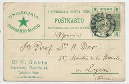 POLOGNE ADMINISTRATION RUSSE - 1911 - CARTE ESPERANTO De VARSOVIE Pour LYON - ....-1919 Übergangsregierung