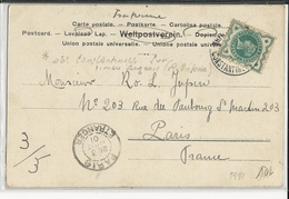 TURQUIE - 1901 - CARTE Du BUREAU ANGLAIS De CONSTANTINOPLE Pour PARIS - 1858-1921 Empire Ottoman