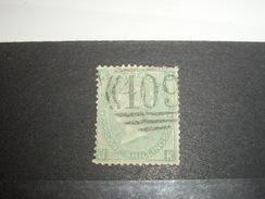 V.R. 1865  REINE VICTORIA  N31  Abimé  Fente - Used Stamps
