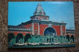 Postcard Chernigov RAILWAY STATION - LA GARE - BAHNHOF 1970s Taxi Cars - Taxi & Carrozzelle