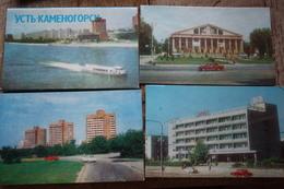KAZAKHSTAN. Oskemen / Ust-Kamenogorsk . 11 Postcards Set. 1970s - Rare! - Kazachstan