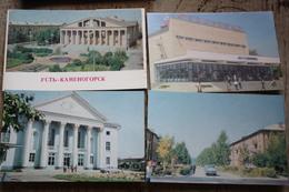KAZAKHSTAN. Oskemen / Ust-Kamenogorsk . 8 Postcards Set. 1970 - Rare! - Kazachstan