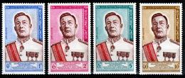 Laos, King Sri Savang Vatthana, 1962, MNH VF Complete Set Of 4 - Laos