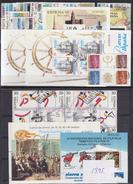 ESPAÑA 1995 Nº 3336/05 AÑO COMPLETO USADO (CON HB) - Espagne