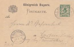 Bayern Ganzsache P48 Mit SST Gel. Nach Herborn Ankunftsst. KOS Herborn (Bz. Wiesbaden) 25.9.96 - Bayern