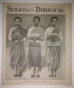 Soleil Du Dimanche Du 15/07/1906 - Les Danseuses De S.M. Sisowath Roi Du Cambodge - Fêtes Des Régates à Henley - 1900 - 1949