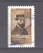 France Autoadhésif Oblitéré N°1264 (Degas) (cachet Rond) - France