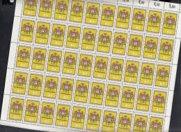 BRD 948, Bogen (50 Marken), Postfrisch **, Tag Der Briefmarke 1977, Mit Abarten - BRD