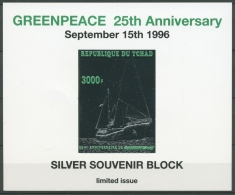 Tschad 1996 25 Jahre Greenpeace Segelschiff Block 261 Ohne Gummierung (C23575) - Tchad (1960-...)