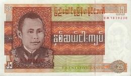 BURMA 25 KYATS ND (1972) P-59 UNC  [BMM1004a] - Myanmar