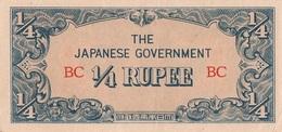 BURMA 1/4 RUPEE ND (1942) P-12 AU/UNC  [BMM0304a] - Myanmar