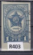 """URSS 1945: Francobollo Usato Non Dentellato Da 1r. Della Serie """"Ordini Militari Sovietici"""" - 1923-1991 URSS"""