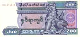 MYANMAR 200 KYATS ND (1995) P-75b UNC SEGMENTED SECURITY THREAD [MM109b] - Myanmar