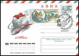 7774/ Espace (space Raumfahrt) Entier Postal (Stamped Stationery) 12/4/1976 Gagarin Gagarine Russie (Russia Urss USSR) - Lettres & Documents