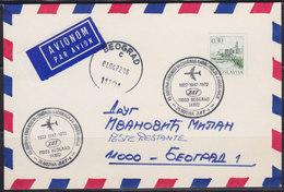 Yugoslavia 1972 Yugoslav Airlines (JAT) - 25th Anniversary, Official Bigger Postmark, Airmail Card - Luftpost