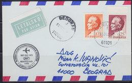 Yugoslavia 1972 Yugoslav Airlines (JAT) - 25th Anniversary, Airmail Card - Poste Aérienne