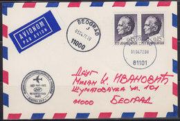 Yugoslavia 1972 Yugoslav Airlines (JAT) - 25th Anniversary, Airmail Greetings Card - Poste Aérienne