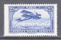 MOROCCO  C 2  * - Morocco (1891-1956)