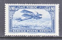 MOROCCO  C 9 * - Morocco (1891-1956)