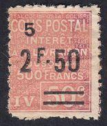 FRANCE Francia Frankreich -  COLIS POSTAL Yvert 64, 50 Cent. Surchargé 2 F 50 - Colis Postaux