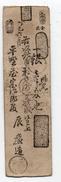 JAPON : Hansatsu 18ème/19ème Siècle (vf) - Japan