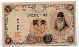 JAPON : 1 Yen 1916 (aunc+) - Japan