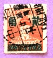 Taiwan 45.59 N°129 - Gebraucht