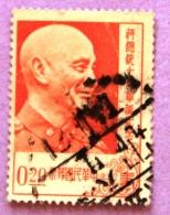 Taiwan 45.59 N°213 - Gebraucht