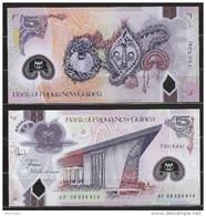 PAPUA NUOVA GUINEA  : Banconota 5 Kina - PNew - FDS - Papua Nuova Guinea