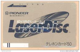 Japan Balken Telefonkarte Laser Disc* 110-8206 *   Japan Front Bar Phonecard - Japan
