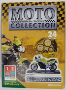 Triumph Speed Triple  1/18     ( DeAgostini/Maisto ) - Motorcycles
