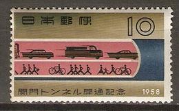 JAPON     -   1958 .   Y&T N° 600 **.   Tunnel Sous-marin De Kan-Mon. - 1926-89 Kaiser Hirohito (Showa Era)