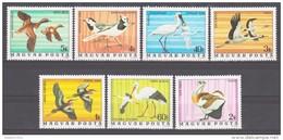 Hungary 1977 Ungarn Mi 3171-3177 Birds Of Hortobagy National Park / Vögel Aus Dem Nationalpark Hortobagy **/MNH - Eenden