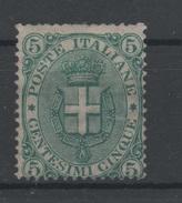 1891-96 Umberto I 5 C. Verde MLH Splendido - 1861-78 Victor Emmanuel II.