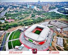 Moskau Russland - Russland