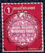 Belgique 2015 Oblitéré Used Meilleurs Voeux Rouge Sur Fragment - Belgique