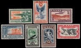 ~~~ Greece Griekenland 1933 - Airmail Aero Espresso - Mi. 355/361 * MH  ~~~ - Ongebruikt