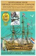 PAYS BAS CARTE MAXIMUM NUM.YVERT 1357 NAVIRE DE LA COMPAGNIE DES INDES ORIENTALES - Cartes-Maximum (CM)