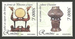 ROMANIA 2004 HERITAGE JOINT ISSUE WITH CHINA ART POT DRUM BIRD PHOENIX TIGER MNH