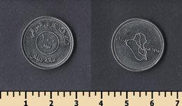 Iraq 100 Dinars 2004 - Iraq