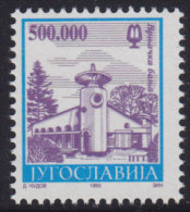8. Yugoslavia, 1993, Definitive - Vrnjacka Banja Fountain, MNH (**) Michel 2619 - 1992-2003 Federal Republic Of Yugoslavia