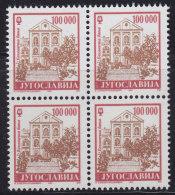 17. Yugoslavia, 1993, Definitive - Fountain In Bukovicka Banja, Block Of 4, MNH (**) Michel 2636 - 1992-2003 Federal Republic Of Yugoslavia