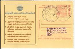 Pollution Board Of Tamilnadu, 'Land Air Water Fire Atmosphere Transport Pollution Minimize Renewable Soil' Used Meghdoot - Umweltverschmutzung