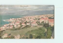 BEYROUTH - Vue Générale Colorisée  - 2 Scans - Liban