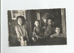 CAMBODGE CARTE PHOTO FAMILLE CAMBODGIENNE - Cambodge
