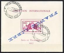 India 1941 Foglietto N. 2a VARIETA' Sovrastampa Azzurra Obliqua Rovesciata  Usato Catalogo € 2200 PROBABILE FALSO
