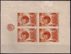 Russia 1947, Michel S/sheet Nr 9, MH OG - 1923-1991 USSR