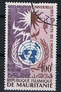 Mauritanie Y/T LP 33 (0) - Mauritanie (1960-...)
